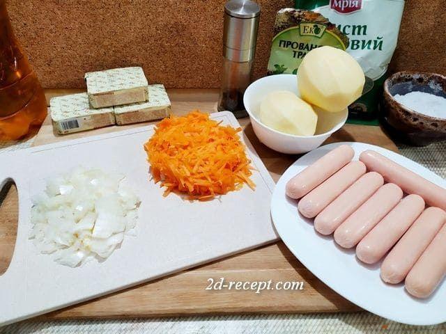 Ингредиенты для сырного супа с сосисками
