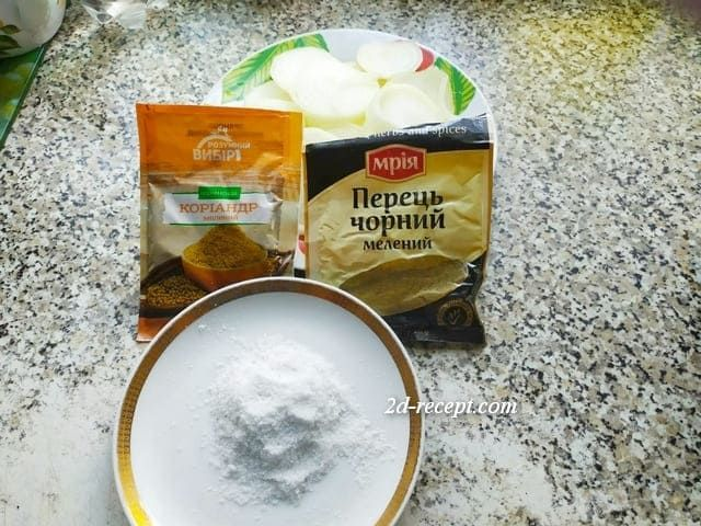 Специи для шашлыка