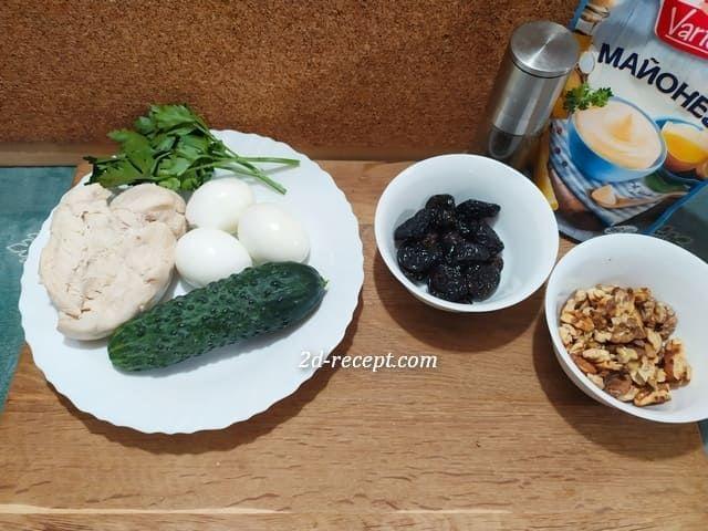Ингредиенты для салата с черносливом