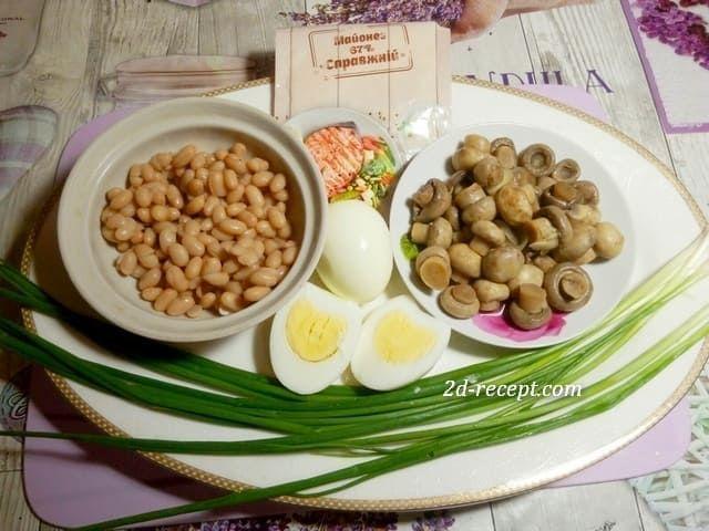 Ингредиенты для салата с фасолью и грибами