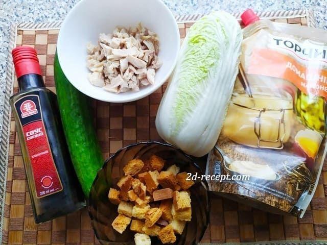 Ингредиенты для салата с капустой