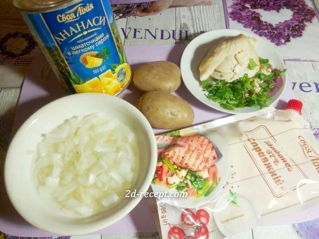 Продукты для салата с ананасом и картофелем